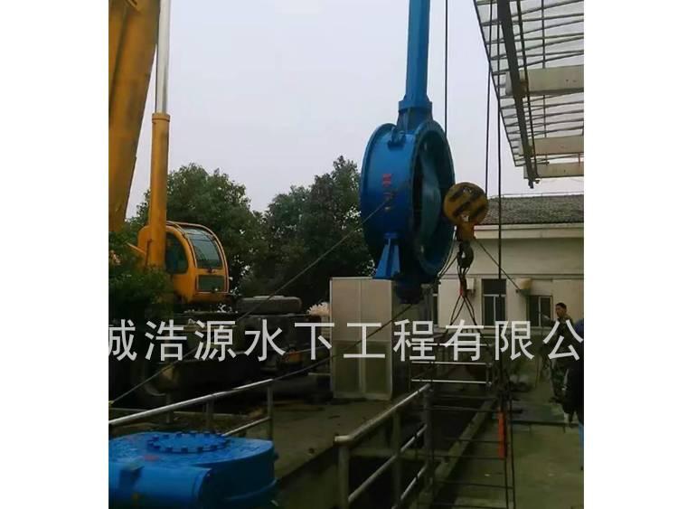 2015年丹阳水厂换蝶阀