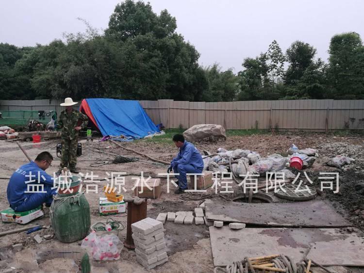 2017池州市政污水管道砌墙封堵
