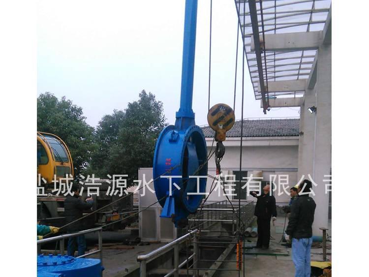 2015丹阳水厂换蝶阀